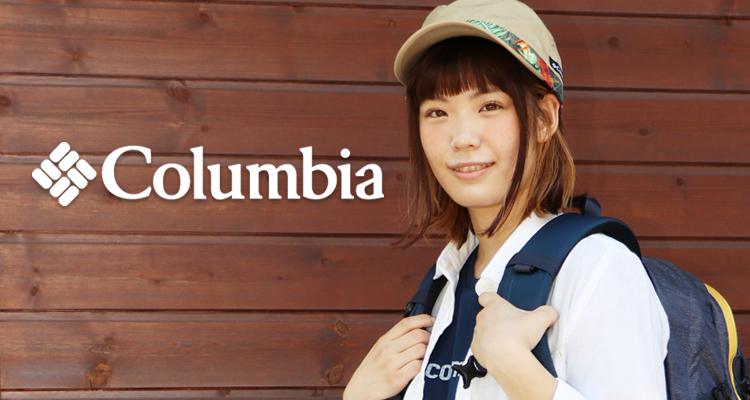 2018夏山ファッションコーデ(Columbia編)/アウトドア