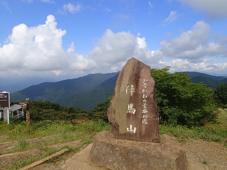陣馬山 | 山ガールのための山歩きガイド コースガイド 女性のための登山情報サイト 山ガールネット
